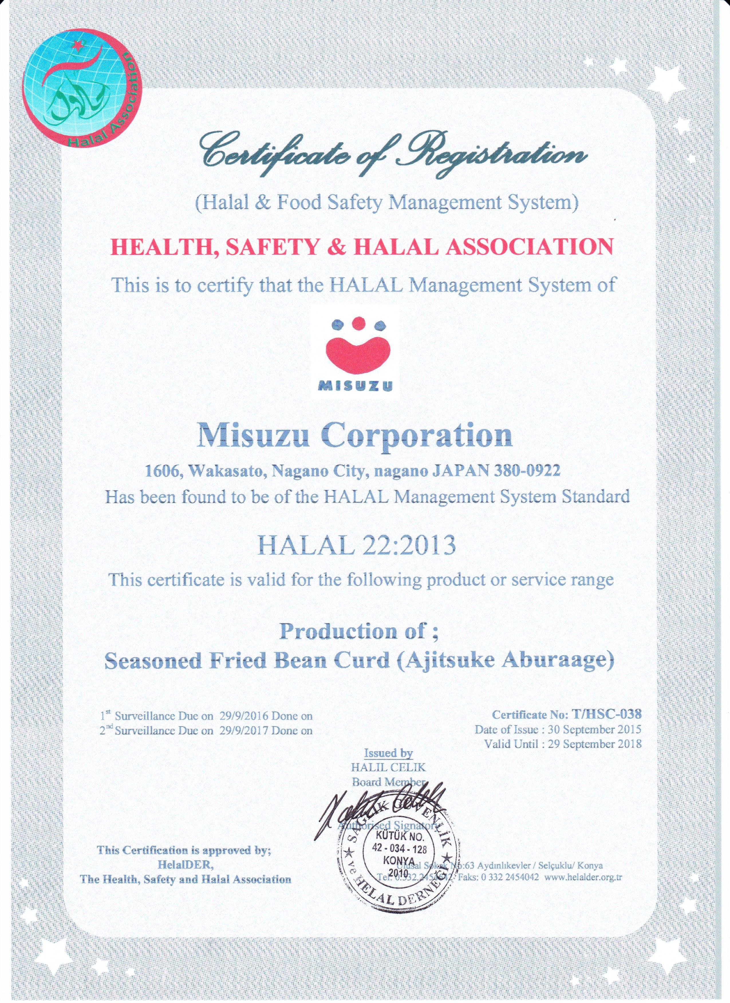 Hero Baby Helal Gıda Sertifikası Aldı 95